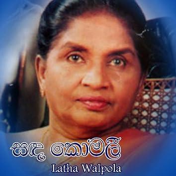 Sandha Komali