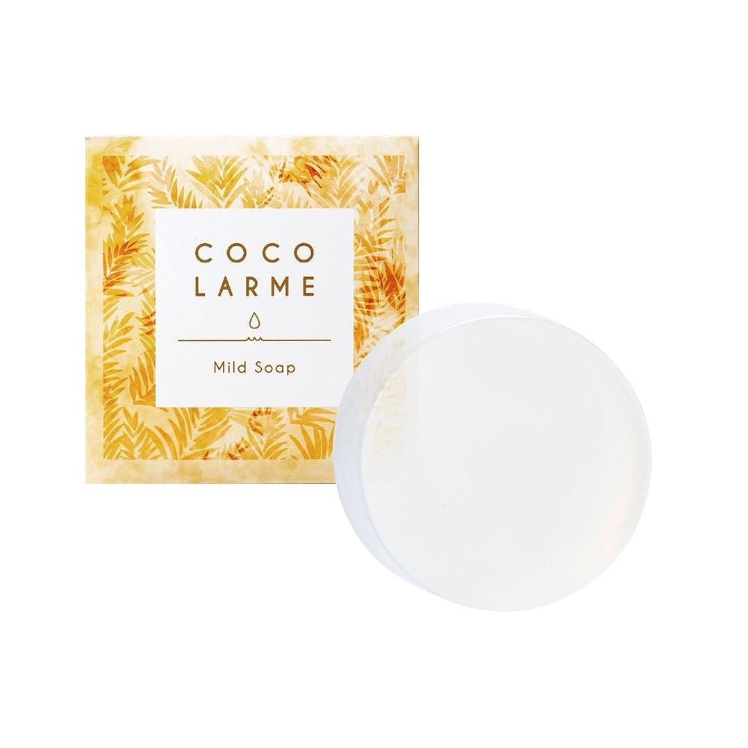 広い信頼性のある抜粋さくらの森 洗顔石けん VCO 濃密泡 マイルドソープ 85g