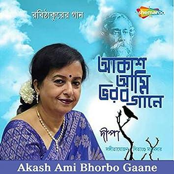Akash Ami Bhorbo Gaane