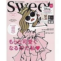 Sweet(スウィート) 2020年3月号増刊セブン-イレブン・セブンネット限定付録:ポーチ2点×オリジナル付箋>