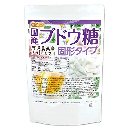 国産 ブドウ糖 固形タイプ 1.5kg 鹿児島県産 さつまいも使用 [02] NICHIGA(ニチガ)
