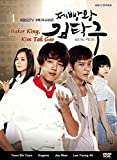 Bread Love and Dreams / Baking King, Kim Tak Goo (Korean Tv Drama Dvd English Sub) Ntsc All Region