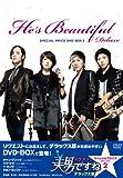 Jang Keun Suk - He'S Beautiful Special Price Dvd-Box 2 (4 Dvd) [Edizione: Giappone]