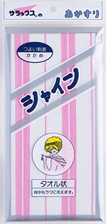 ランク申請中韓国語サラックス シャインあかすり タオル状 ピンク