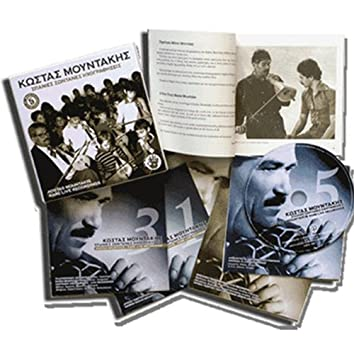 Kostas Mountakis rare live recordings Vol5