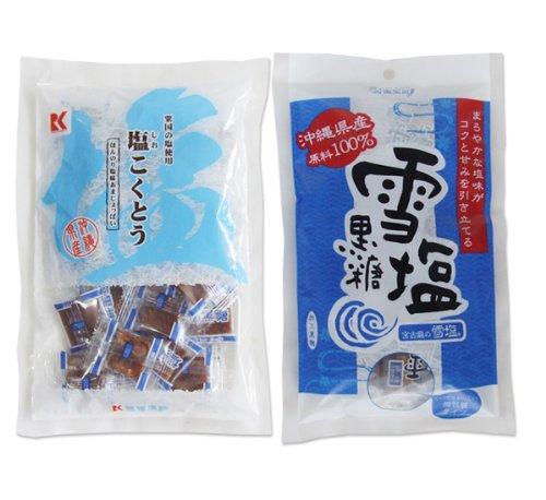 雪塩黒糖 120g×1パック+粟国の塩使用 塩こくとう150g×1パック お試しセット