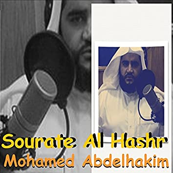 Sourate Al Hashr (Quran)