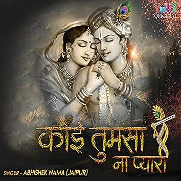Koi Tumsa Na Pyara (Hindi)