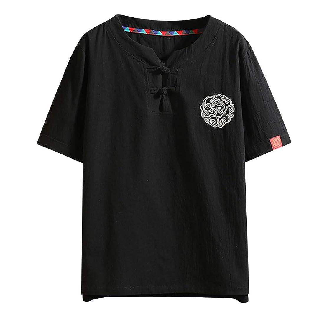 WANQUIY Men's Retro Button Embroidery Linen Shirts Short Sleeve T-Shirt Tops Blouse Tee v893324360
