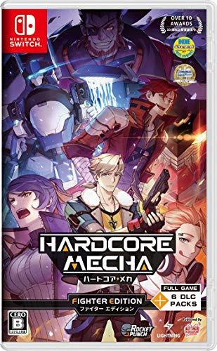 ハードコア・メカ ファイターエディション - Switch (【永久封入特典】追加DLCコンテンツ 封入)