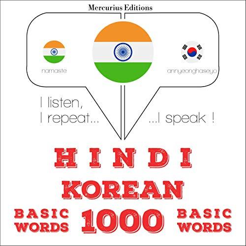 Hindi - Korean. 1000 basic words cover art