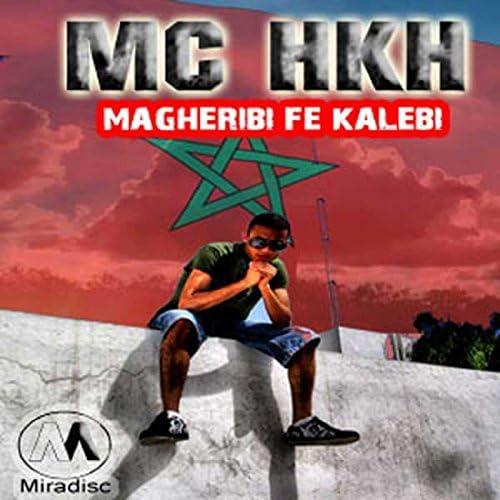 MC HKH