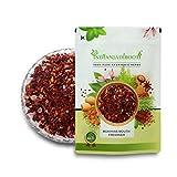 IndianJadiBooti Mukhvas Mouth Freshener, 250 Grams [8.8 Oz]