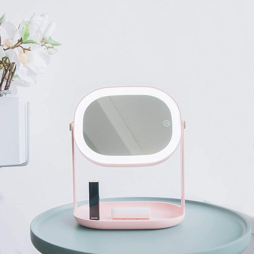 エスカレート近く腕携帯用収納ベース個人用USB充電式タッチスクリーンを折りたたむLEDライト付きトラベルトラベル化粧鏡