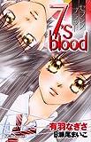 7's blood (デザートコミックス)