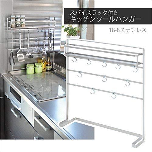 足立製作所『18-8ステンレスキッチンツールハンガー棚付き』