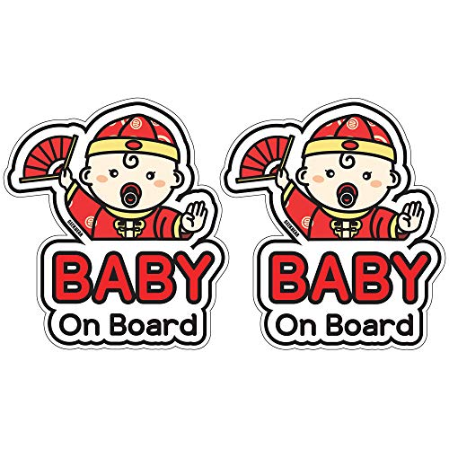 GEEKBEAR Baby on Board Sticker and Decal (Chinese boy, 2 Pack) - Baby Bumper Car Sticker - Baby Window Car Sticker - Baby in Car Sticker - Cute Safety Caution Decal Sign for Cars