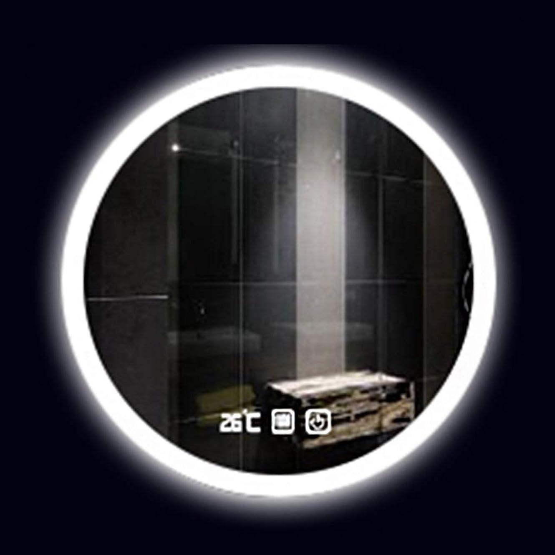気づくなる証人うなるバスルームミラーヨーロッパスマートLEDライト付きラウンド壁掛け化粧防曇ミラー(サイズ:白色光80 cm、サイズ:B)