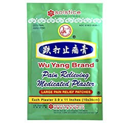 A MUST-HAVE TO EASE ACHES AND PAINS: Work, play, and the aging process can do a number on our bodies. Wu Yang Brand Pain Relieving Medicated Plaster is a must-have in your house to ease minor aches such as back pain and works to ease minor aches such...