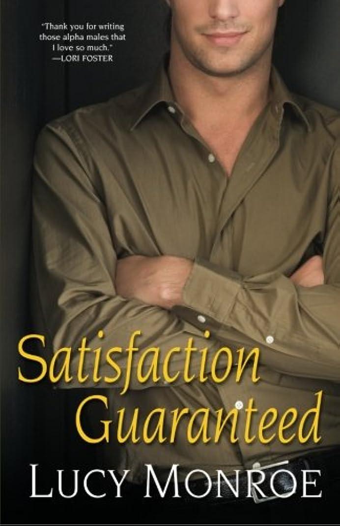 ジャニスしなやかな病気のSatisfaction Guaranteed (Brava Contemporary Romance)