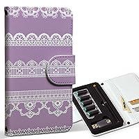 スマコレ ploom TECH プルームテック 専用 レザーケース 手帳型 タバコ ケース カバー 合皮 ケース カバー 収納 プルームケース デザイン 革 ラブリー フラワー レース 紫 シンプル 004673