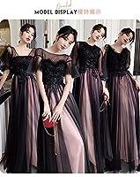 Aライン カクテルドレス カラー ドレス フォーマル パーティードレス マーメイド ミディアム ウェディング ドレス レディース aruka_reagan1-1 L TYPE-B