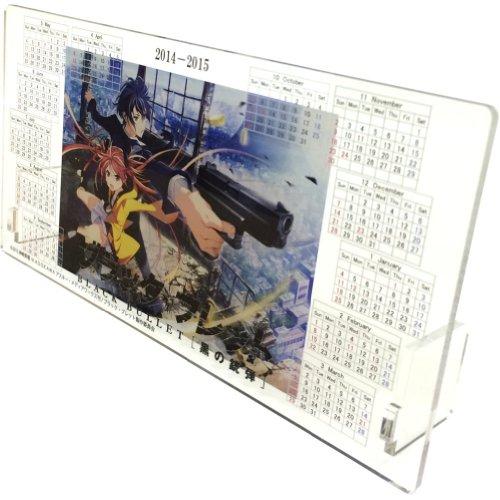 Schwarz Kugel Tischkalender (2014-2015)