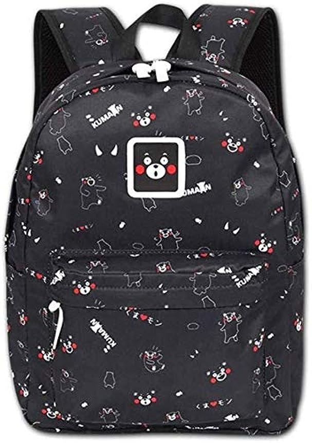 崇拝する隔離する電話女の子防水?カレッジリュックファッションカジュアルデイパック女性Bookbagボーイズ通学ティーンエイジャーユニセックス学生のバックパックのためのスクールバッグ