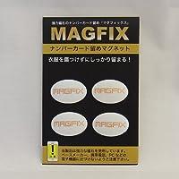 MAGFIX(磁石タイプ ゼッケン留め) ホワイト×オレンジ