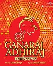 Ganaraj Adhiraj Sampoorna Audio CD (Traditional/Devotional/ Music)