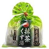 玉露園 国産素材100% 抹茶くず湯(20g*10袋入)【HLS_DU】 /【ぎょくろえん】