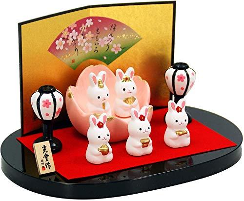 錦彩うさぎ桜雛(平飾り) 陶器 雛人形 ひな人形 雛 ミニ 雛飾り 初節句 雛まつり