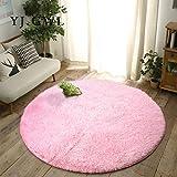 YJ.GWL Ultra Soft Round Fluffy Area Rugs for Girls Bedroom Anti-Slip Shaggy Nursery Rug Kids Room Carpets Cute Children Play Mat 6 Feet Pink