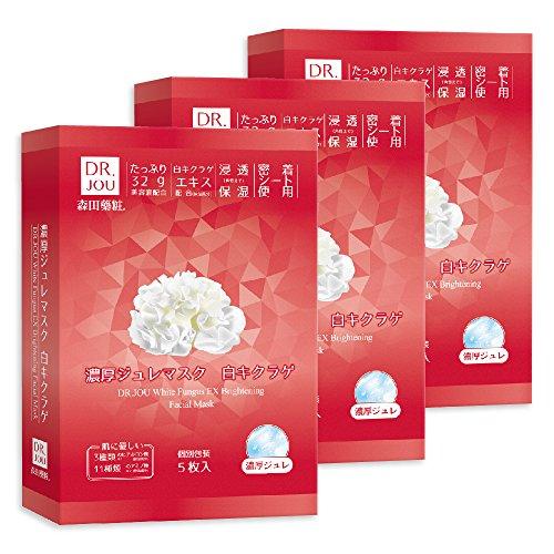 【森田薬粧DR.JOU】濃厚ジュレマスク 白キクラゲ (5枚入り) 3個セット