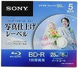 追記型 片面1層25GB 6倍速 鮮やかに印刷できる写真仕上げ ホワイトワイドプリンタブル 5枚パック 5BNR1VHGS6