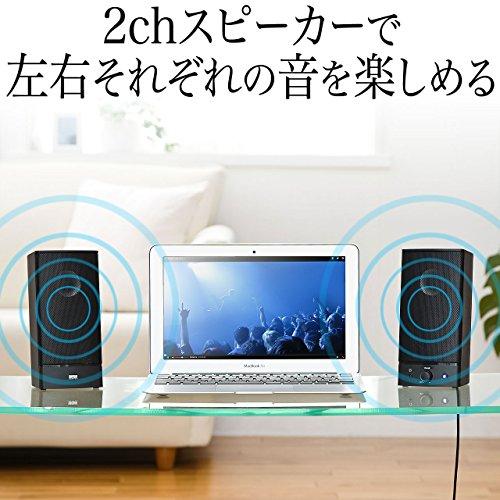 サンワダイレクト(sanwadirect)『Bluetoothスピーカー400-SP057』
