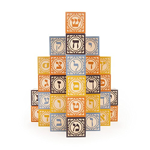Uncle Goose Hebrew Blocks - Made in USA by Uncle Goose