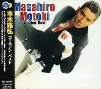 Golden Best by Masahiro Motoki (2004-11-25)