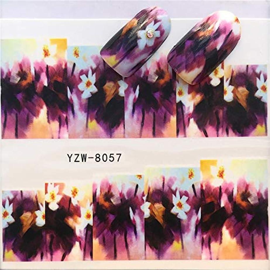 旅客クリークテンションYan 3個ネイルステッカーセットデカール水転写スライダーネイルアートデコレーション、色:YZW 8057