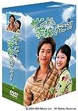 サンドゥ、学校へ行こう! DVD-BOX 2 image