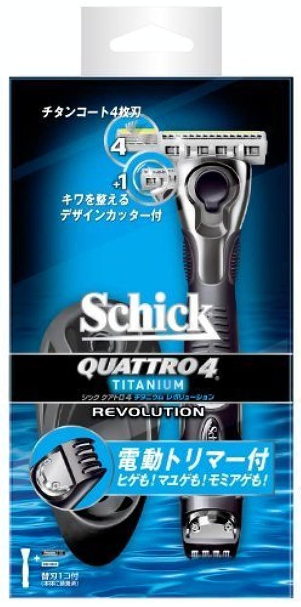 宅配便ブッシュ記念シック クアトロ4 チタニウム レボリューション ブラック ホルダー (替刃1コ付)