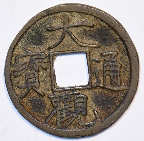 1107 CN China 1107~10 Cash D 1055. Ta kuan tung poo rare 296083 DE PO-01
