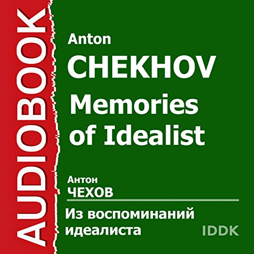 From the Memoirs of an Idealist [Russian Edition] audiobook cover art