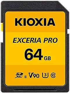 KIOXIA SDXC/UHS-IIメモリカード(64GB) EXCERIA PRO KSDXU-A064G