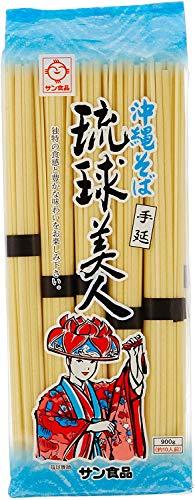 サン食品 沖縄そば 琉球美人900g [乾麺] 280874×2袋