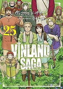 ヴィンランド・サガ(25) (アフタヌーンコミックス)