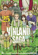 ヴィンランド・サガ(25) (アフタヌーンコミックス) Kindle版
