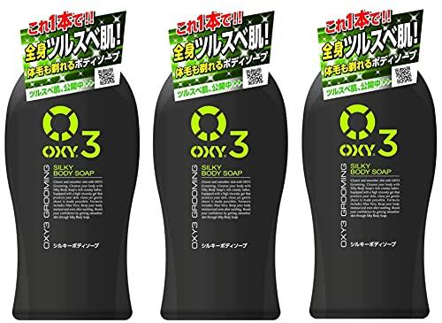オキシー (Oxy) 3 グルーミング シルキーボディソープ&シェービング 300mL×3個