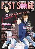 BEST STAGE(ベストステージ) 2019年 12 月号 雑誌