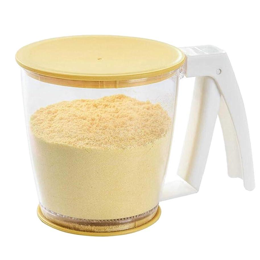 Ikevan Plastic Handheld Flour Sifter Shaker Mesh Sieve Cup Shape Strainer for Coffee